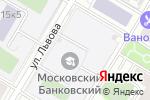 Схема проезда до компании Московский Банковский Институт в Москве