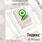 Местоположение компании Хамельтон Стандарт-Наука