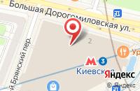 Схема проезда до компании Магазин средств по уходу за обувью в Москве