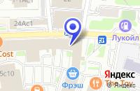 Схема проезда до компании ДОПОЛНИТЕЛЬНЫЙ ОФИС КБ МЕЖДУНАРОДНЫЙ БАНК САНКТ-ПЕТЕРБУРГА в Москве