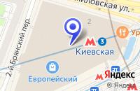 Схема проезда до компании ПАРФЮМЕРНЫЙ МАГАЗИН LOCCITANE EN PROVENCE в Москве