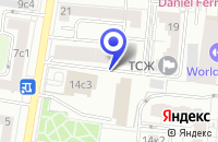 Схема проезда до компании ПТФ ЭНТРАДА в Москве