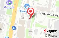 Схема проезда до компании Ольга Комиссарова в Подольске