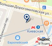Tabakpodarki.ru, магазин