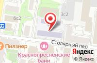 Схема проезда до компании Аркада в Москве