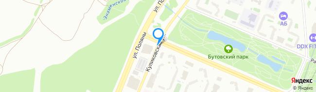Куликовская улица