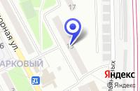 Схема проезда до компании ТФ ПОДОЛЬСКОРГТЕХНИКА в Подольске