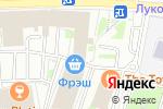 Схема проезда до компании Карвиль в Москве