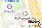 Схема проезда до компании Трокот в Москве