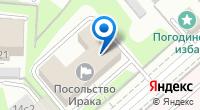 Компания Посольство Ирака в г. Москве на карте