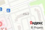 Схема проезда до компании Чайные грезы в Москве