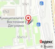 Аппарат Совета депутатов муниципального округа Восточное Дегунино