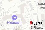 Схема проезда до компании Flower Factory в Москве
