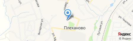 Плехановская средняя общеобразовательная школа №1 на карте Хрущёво