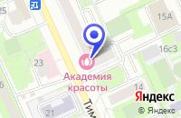 Схема проезда до компании МЕБЕЛЬНЫЙ МАГАЗИН КЛЕМ-11 в Москве