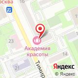 Магазин цветов на Тимирязевской