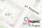 Схема проезда до компании Evacuation Car в Москве