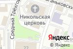 Схема проезда до компании Б-ГРАФФ в Москве