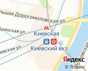 м. Киевская ул. Площадь Киевского вокзала