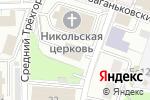 Схема проезда до компании HEADS REALTY в Москве