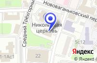 Схема проезда до компании ЛИЗИНГОВАЯ КОМПАНИЯ ИНПРОМЛИЗИНГ в Москве