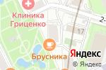 Схема проезда до компании Доктор Борменталь в Москве