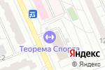 Схема проезда до компании ДРАГОН в Москве