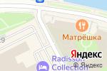 Схема проезда до компании Radisson Royal Москва в Москве