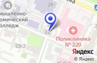 Схема проезда до компании КБ ПРИСКО КАПИТАЛ БАНК в Москве