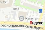 Схема проезда до компании Токо Тауэр в Москве