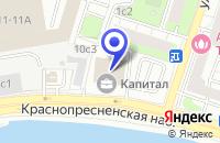Схема проезда до компании БИЗНЕС-ЦЕНТР ТОКО ТАУЭР в Москве