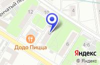 Схема проезда до компании ЦТО ЭКР-СЕРВИС в Москве