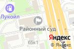 Схема проезда до компании Тимирязевский районный суд в Москве