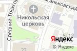 Схема проезда до компании Базис Лизинг в Москве