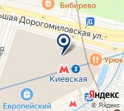 Bershka, сеть магазинов молодежной одежды