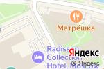 Схема проезда до компании Royal motors club в Москве