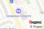 Схема проезда до компании Академия профессионального фитнеса в Москве