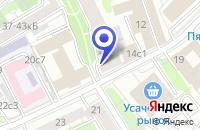 Схема проезда до компании МУЗЕЙ-КВАРТИРА П.Д. КОРИНА в Москве