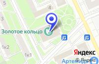 Схема проезда до компании ТЕАТР НАЦИОНАЛЬНОЙ МУЗЫКИ ЗОЛОТОК КОЛЬЦО в Москве