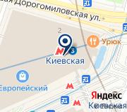 Солдат Удачи, сеть магазинов товаров для туризма