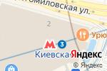 Схема проезда до компании Dakkem в Москве