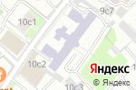 Схема проезда до компании НИИ экологии человека и гигиены окружающей среды им. А.Н. Сысина в Москве