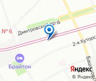 """""""Цифровые системы"""" ООО"""