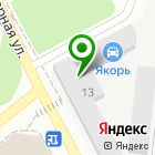 Местоположение компании Сириус