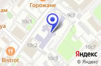 Схема проезда до компании КБ МЕЖРЕГИОНАЛЬНЫЙ КЛИРИНГОВЫЙ БАНК в Москве