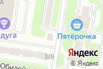 Схема проезда до компании Мистер Шарик в Москве