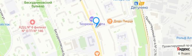 Дегунинский проезд