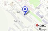 Схема проезда до компании ДЕТСКО-ЮНОШЕСКАЯ ШКОЛА ВЕРХОВОЙ ЕЗДЫ ПОДРОМ в Москве