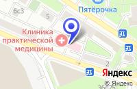 Схема проезда до компании АРХИТЕКТУРНАЯ МАСТЕРСКАЯ ИВАНОВ И.Л. в Москве