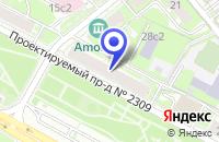 Схема проезда до компании ДК ХОВРИНО в Москве